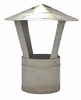 Грибок нержавейка для дымохода 1 мм диаметр 160