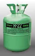 Фреон R22 (13.6кг)