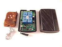 Модуль дистанційного керування (4 реле, 220В, 10А)