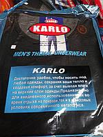 Термобелье мужское KARLO