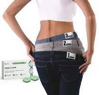 Засіб для ефективного схуднення капсули Редуслим. Оригінал!, фото 1