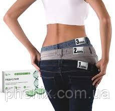 Засіб для ефективного схуднення капсули Редуслим. Оригінал!