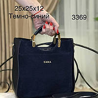 Женская сумка из натуральной замши в разных цветах ZARA 0069-01