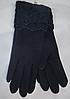 Перчатки женские трикотаж