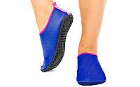"""Обувь """"Skin Shoes"""" для йоги и спорта"""