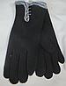 Перчатки женские зима ( трикотаж, мех )
