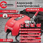 Аэрограф электрический INTERTOOL DT-5001, фото 7