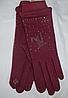 Перчатки женские зима сенсор ( трикотаж, мех )