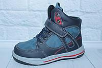 Кожаные демисезонные ботинки для мальчика тм BI&KI, р. 30