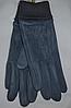 Перчатки женские зима ( замш, мех )