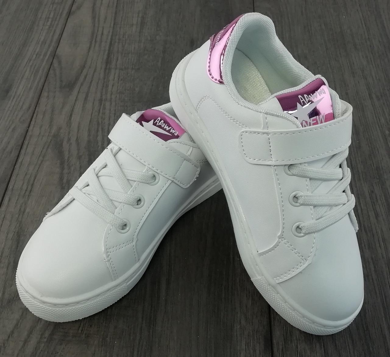 f12fb431 Кроссовки для девочек Белый/розовый Apawwa 27 - интернет-магазин