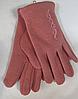 Перчатки детские на девочку зима ( трикотаж, мех )