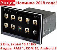 "Автомагнитола Pioneer PI-807 Android GPS, 10,1"", RAM 1, ROM 16!, фото 1"