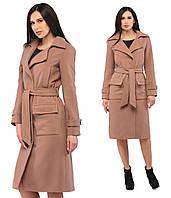 Кашемировое пальто женское демисезонное мягкое