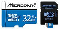 Карта памяти MicroSD 32GB Class 10+подарок SD адаптер