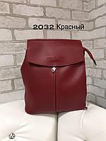 Красный молодежный рюкзак Майкл Корс