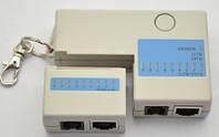 Тестер кабеля и портов LAN телеф RJ45 RJ11