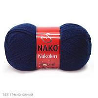 Пряжа Nako Nakolen Темно-синий