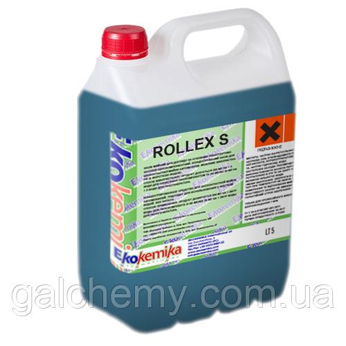 Холодный воск с защитным эффектом Rollex S 1 л Ekokemika