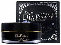 Rearar Dia Force Hydro-Gel Black Patch Патчи гидрогелевые под глаза (большой размер), 60 шт.
