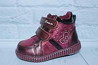 Демисезонные ботинки на девочку тм Том.м, р. 22