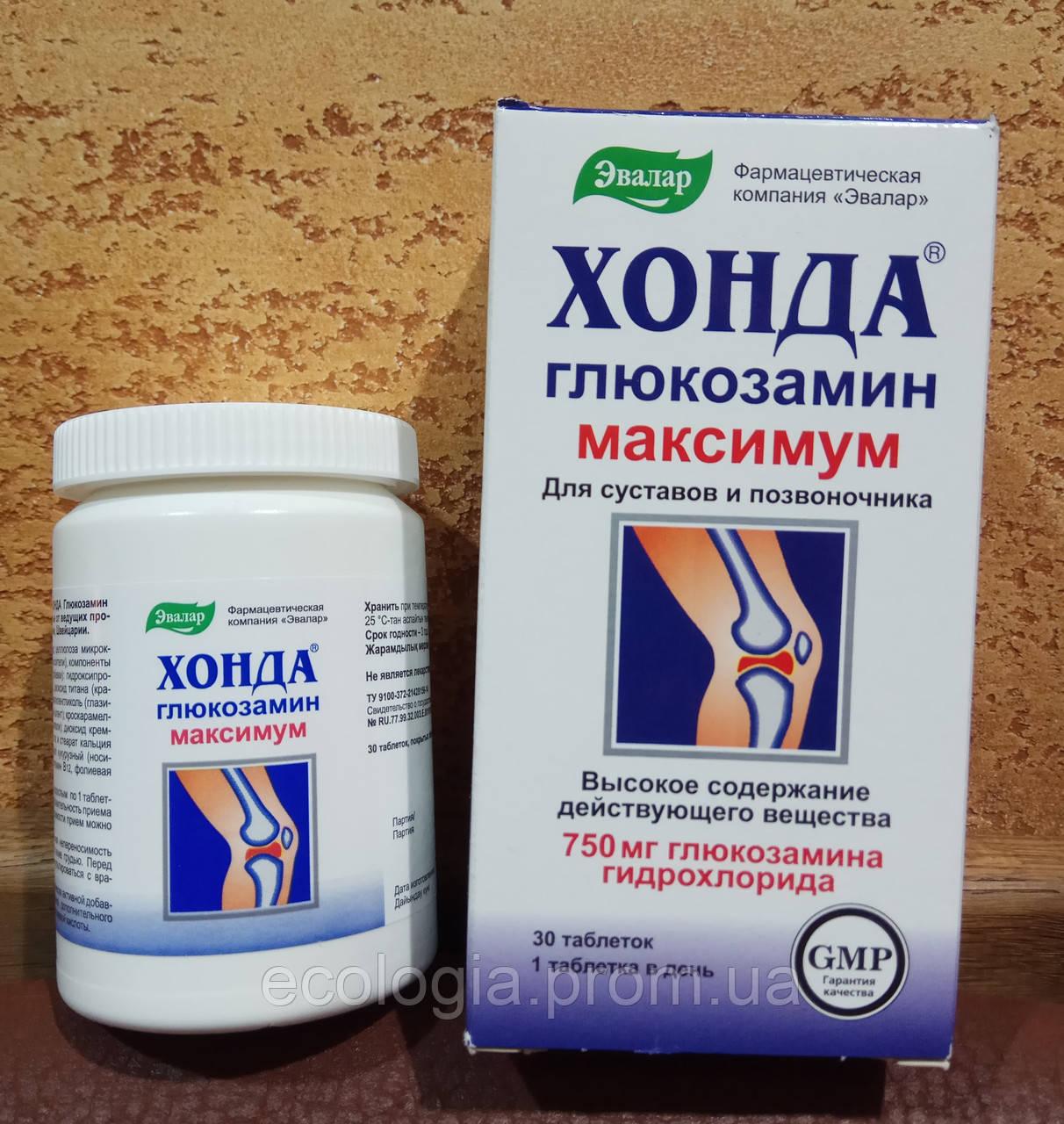 Препарат для суставов ст закона украины болят суставы отжиматься на кулачках