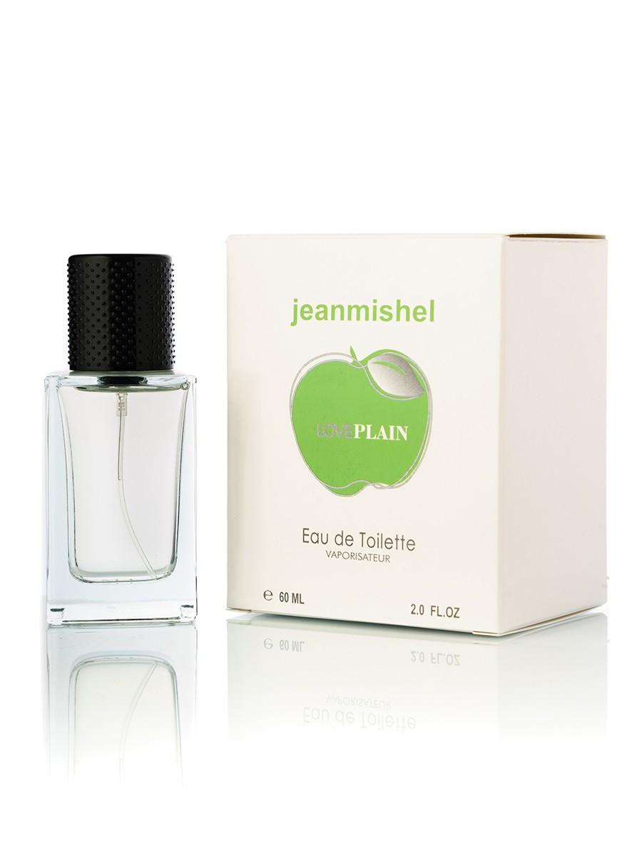 60 мл Міні-парфуми Jeanmishel Love Green Plain (ж) 63 кубик