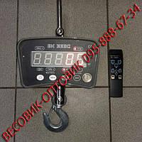 Крановые весы ВК ЗЕВС II (500 кг), фото 1