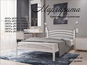 Ліжко Маргарита