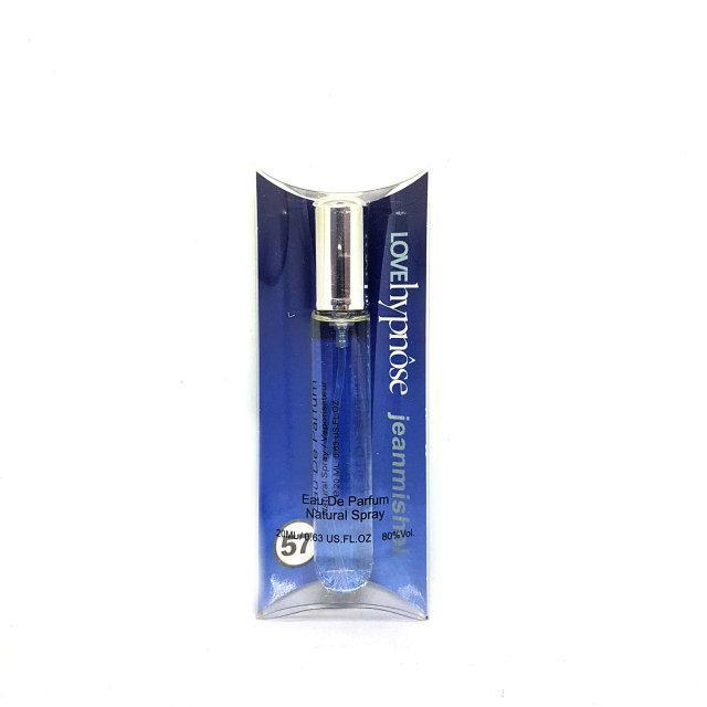 Жіночий Міні-парфуми Jeanmishel Love Hypnose (20 мл ) № 57
