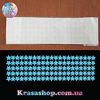 Светящиеся наклейки звёзды голубые 105 шт