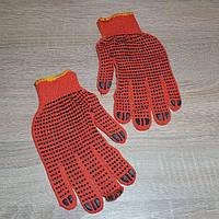 Перчатки рабочие (оранжевые с точкой)