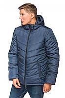 Зимняя мужская курточка синяя