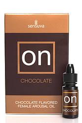 Возбуждающее масло  Sensuva ON Chocolate