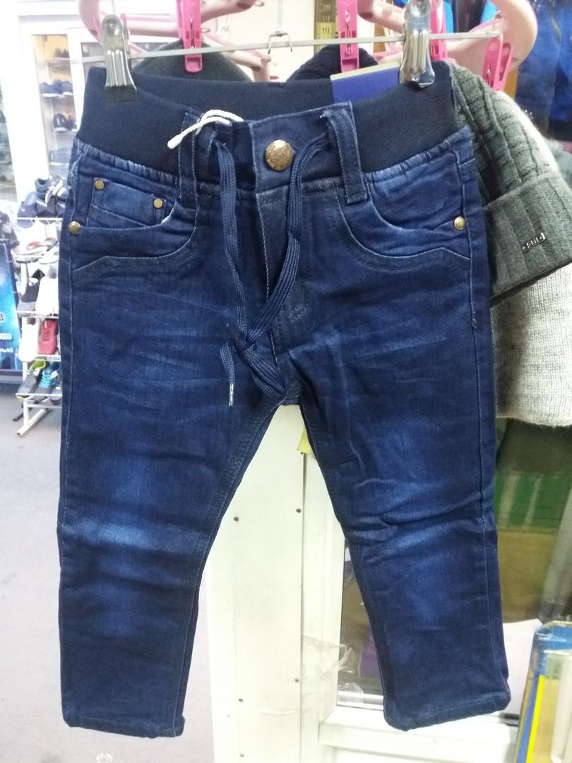 Джинсы на флисе  на мальчика темно синие 116 см
