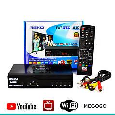 Цифровой ресивер BEKO DVB-2019-S8 4K