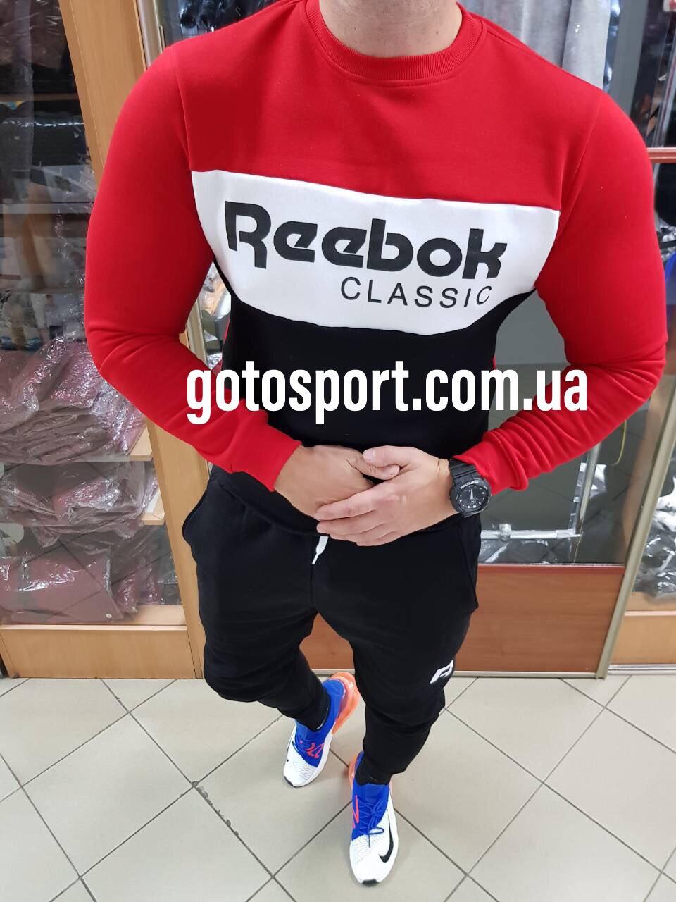 Мужской спортивный костюм Reebok на флисе
