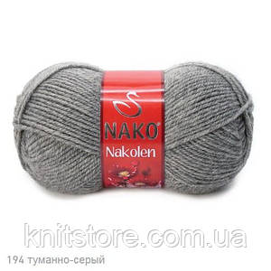 Пряжа Nako Nakolen Серый