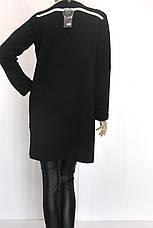 Класcический женский кардиган плотной вязки, фото 2