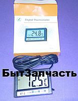 Термометр цифровой ST-2 Китай