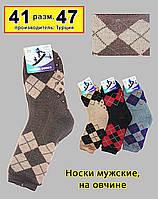 """Мужские теплые носки на искусственной овчине """"Твой стиль"""""""