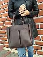 "Женская повседневная сумка-шоппер ""Аурика Brown"", фото 1"