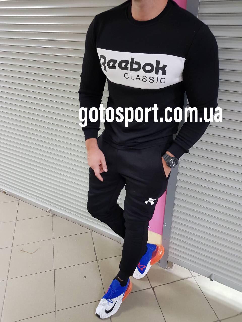 7a46f7ad Теплый мужской спортивный костюм Reebok - Интернет-магазин спортивной одежды