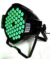 Светодиод Led par 54x3 RGBW 3в1 светомузыка, заливка, дискосвет