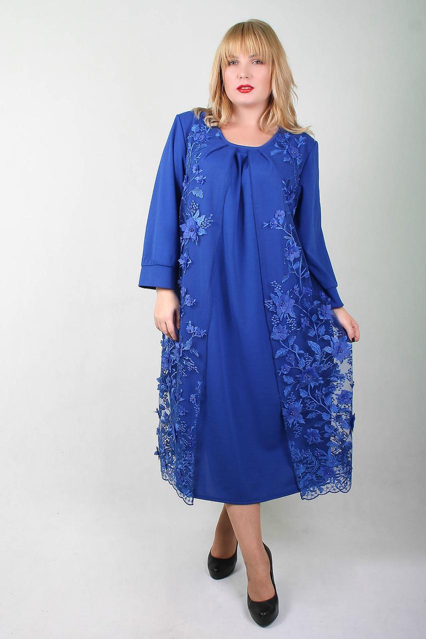 Платье Бусики