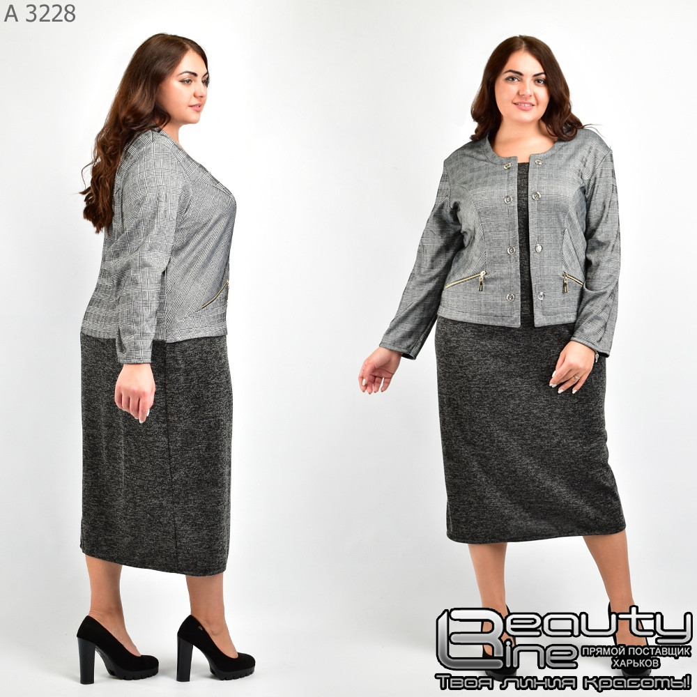 3794ff8e850 Нарядное Женское Платье для Полных Женщин Раз. 54-64 — в Категории ...