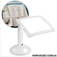 Настольная лупа с LED подсветкой - Brighter Viewer Hands-Free  Magnifier 3X