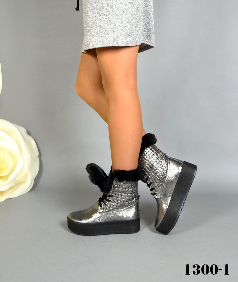 Зимние ботиночки с меховой опушкой под мутон Размер 39