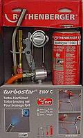 Паяльне пристрій TURBOSTAR 2100 (ROTHENBERGER)
