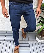 Джинси чоловічі класичні сині (приталені) стильні